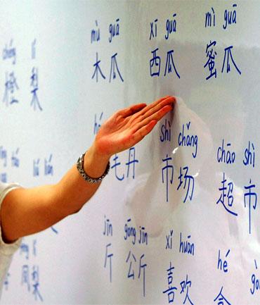 Mandarin language course